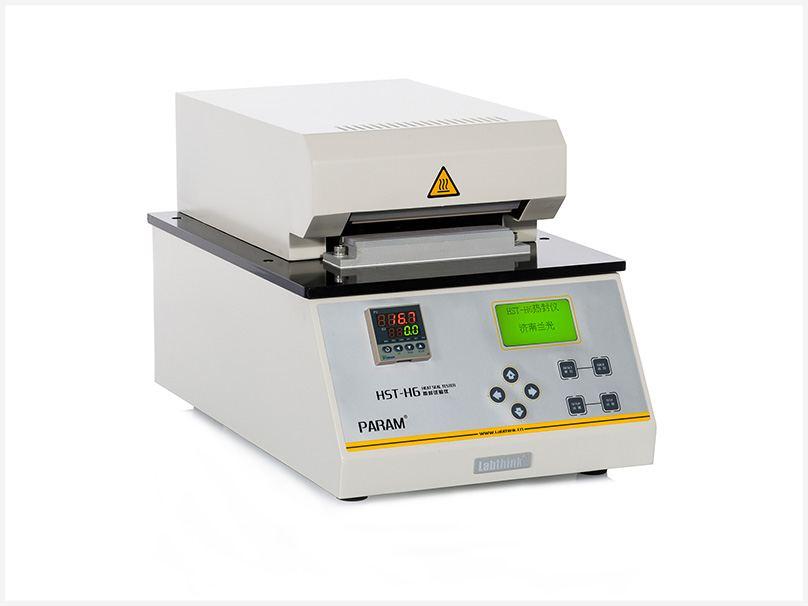 universal testing machine lab manual